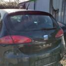 Heckklappe Seat Leon 5 türig Farbcode LC9Z Black Magic Perleffekt Schwarz